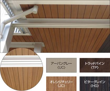 天井をスタイリッシュに。
